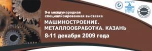 """Открытие выставки """"Бог – американец"""" (""""godisamerican"""") в «КОРПУС 3»"""