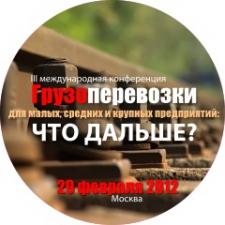 19-я специализированная выставка «Отечественные строительные материалы (ОСМ)»-2018.