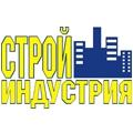 11-я международная специализированная выставка «КОМПОЗИТ-ЭКСПО».