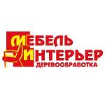 11-я международная специализированная выставка «ПОЛИУРЕТАНЭКС».
