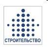 """17-я Казахстанская международная выставка """"Строительство / KazBuild - 2010"""""""