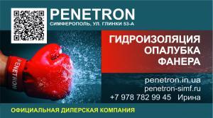 ЖБИ Печерский Завод (Смоленск)