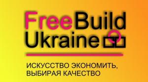 """ООО """"Техноткань"""""""