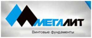 ООО Синарский завод строительных материалов