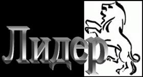 Лето Круглый Год, ООО