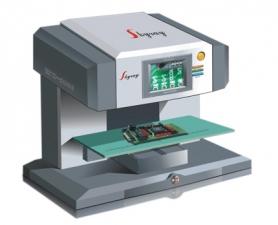 СМЛ 2440*1220, стандарт, толщ. 8 мм (Китай).
