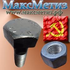 Мел МТД-2 31 кг